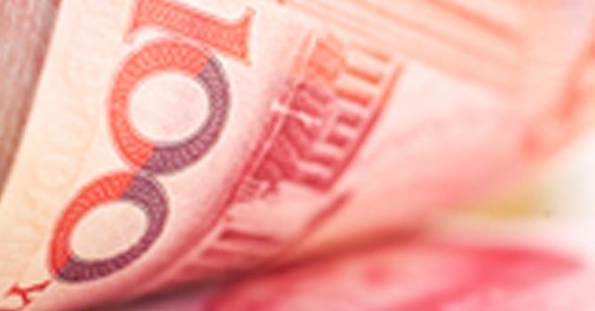 chinabank-1