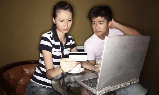 China says no to virtual banks