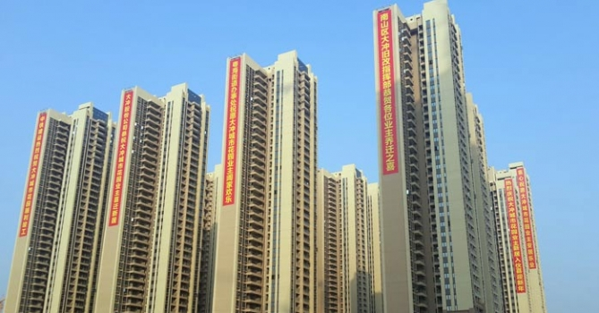 buildings698x400