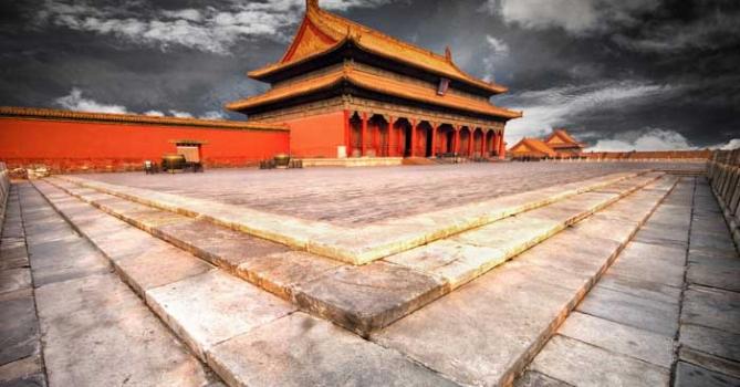 McKinsey China - Forbidden City